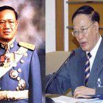 Former Senator of Thailand