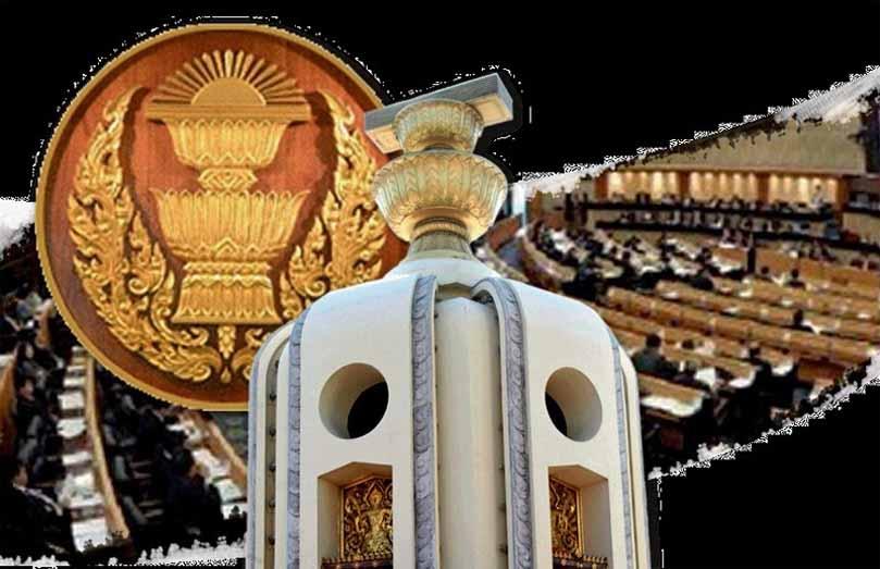 The Senate on the Thai people